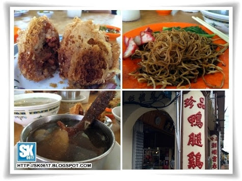 Famous Duck Noodles in Bidor