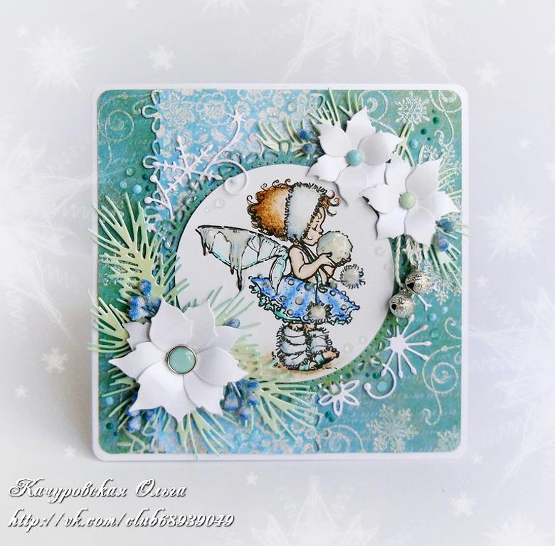 С первым снегом всех открытки