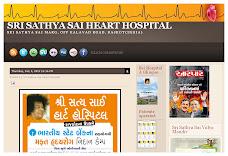 Sri Sathya Sai Heart Hospital