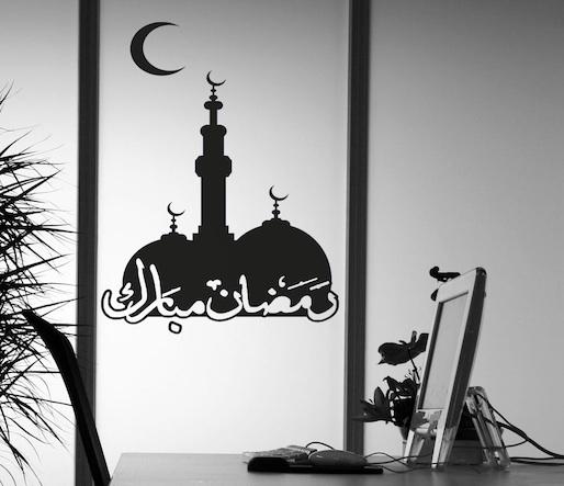 les stickers arabe pour une d coration orientale la d coration d 39 int rieur by deco soon. Black Bedroom Furniture Sets. Home Design Ideas