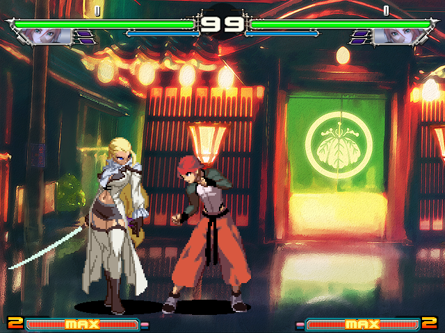 PC Fighting Game
