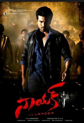 Nayak (2013) Telugu Full Movies Watch Online Free HD
