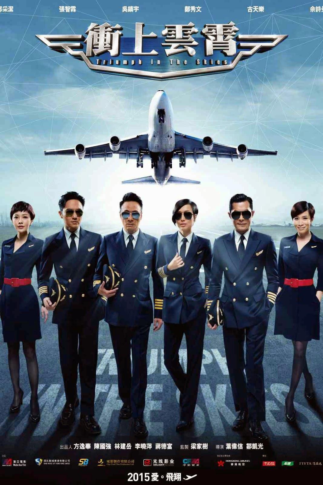 Bao La Vùng Trời - Triumph In The Skies (2015)