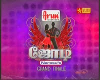 Jodi No 1 Season 6 Grand Finals, 16-11-2013, Vijay TV Show High Quality, 16th November 2013,Watch Online