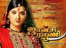 Jhansi Rani 11-03-2013 - Zee Tamil Serial
