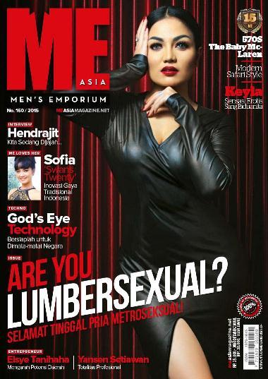 Download Gratis Majalah Men's Emporium ME Asia Magazine No.160/2015 Keyla, Sensasi Erotis Sang Biduanita | www.insight-zone.com