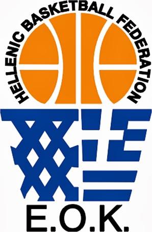 Την Τετάρτη το Περιστέρι-Σπόρτιγκ για το κύπελλο Ελλάδας γυναικών-Αύριο Ελευσίνα-Ν. Κηφισιά για τους άνδρες
