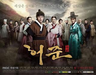 drama korea terbaru Gu Am Heo Joon