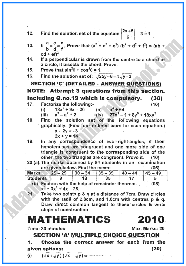 mathematics-2010-past-year-paper-class-x
