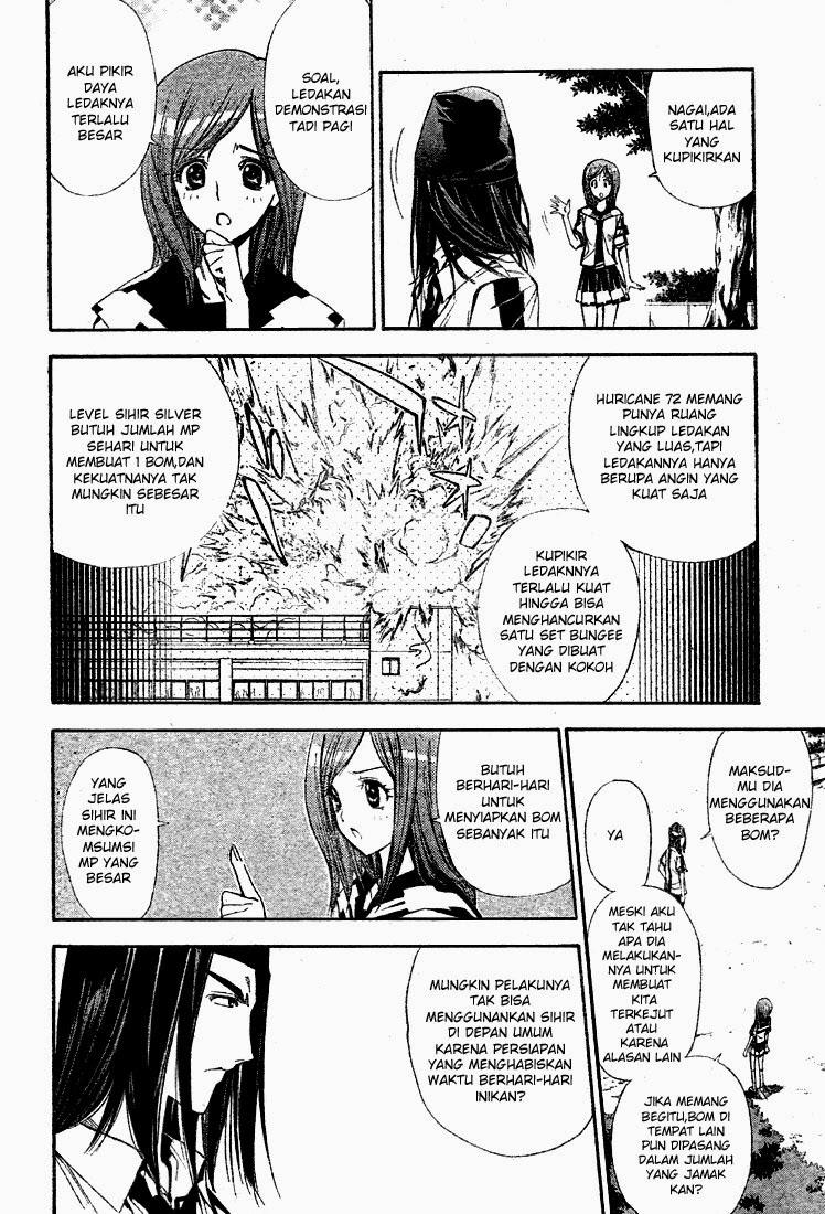 Komik mx0 074 - festival kebudayaan berada dalam bahaya 4 75 Indonesia mx0 074 - festival kebudayaan berada dalam bahaya 4 Terbaru 12|Baca Manga Komik Indonesia|