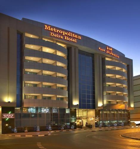 DUBAI INTERNATIONAL HOTEL $159 ($̶1̶9̶1̶) - Updated 2018