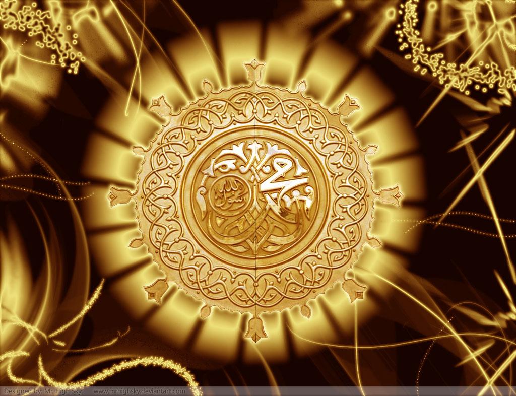 http://1.bp.blogspot.com/-fLYpx91BxWc/T-Q1uk0r22I/AAAAAAAADOE/9oOW74Xmlms/s1600/Muhammad_wallpaper_3_by_MrHighsky.jpg