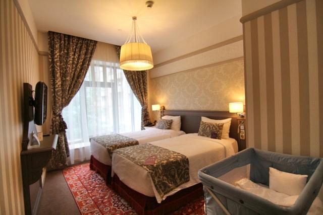 Hotel Mercure Arbat Moscú