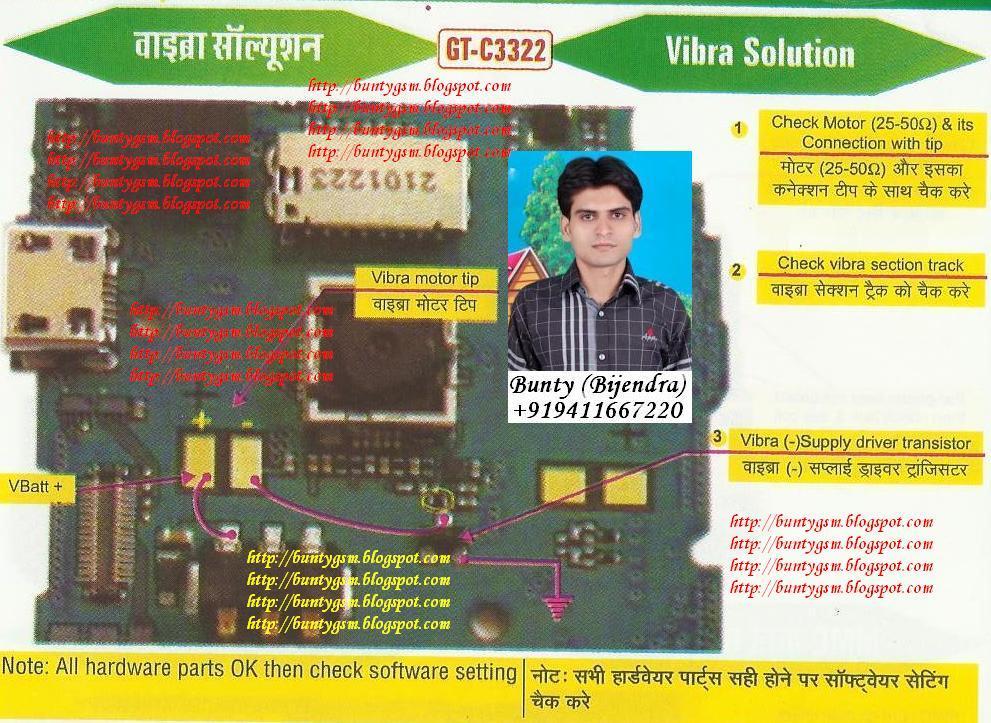Psp vibrator schematic