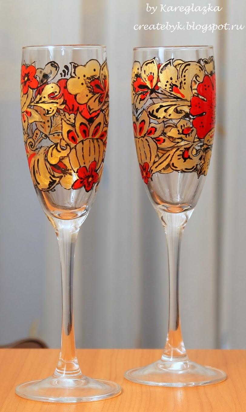 бокалы хохлома свадебные бокалы под хохлому