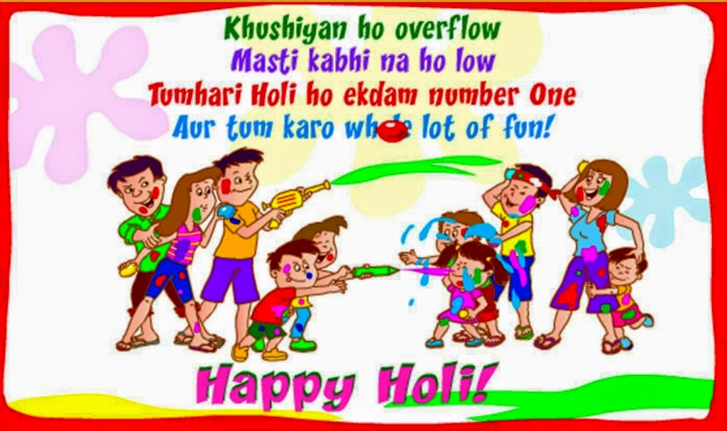 Holi Children HD Wallpapers Pics Free Download