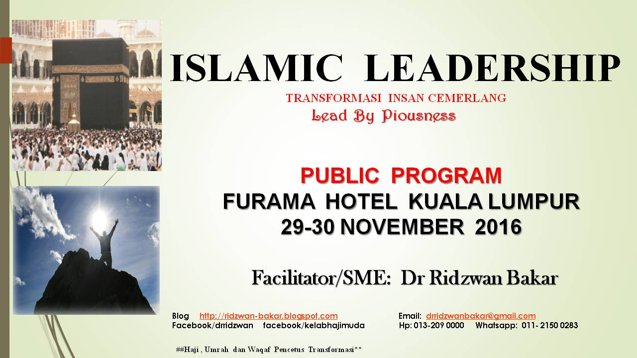 ISLAMIC LEADERSHIP PUBLIC PROGRAM 2016