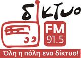 RADIO - LIVE