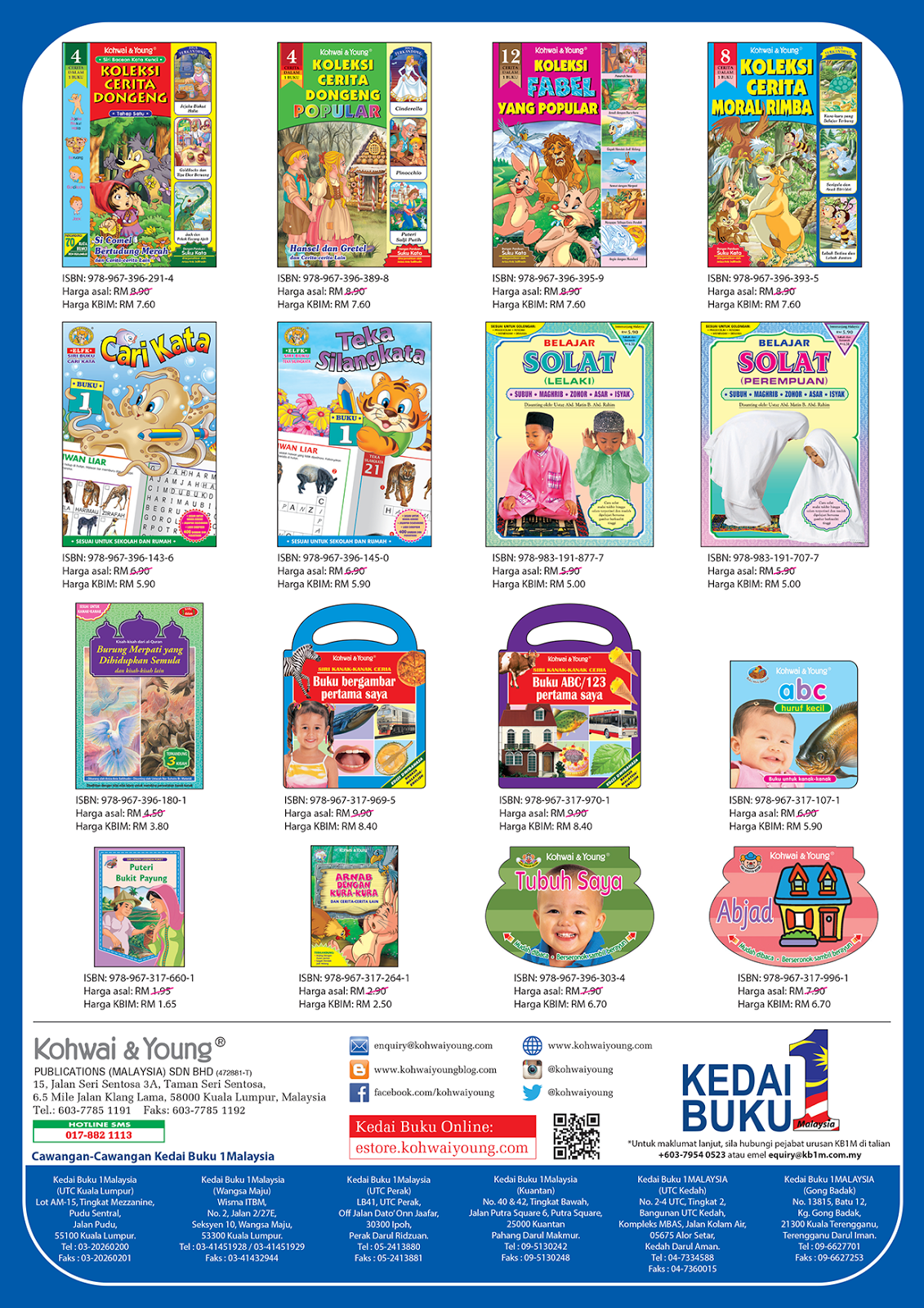 Blog Kohwai Young Children S Book Kedai Buku 1malaysia Promotion