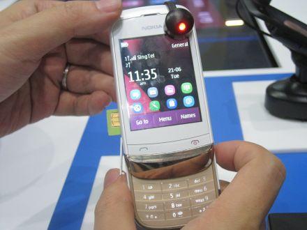Nokia C2-03 Harga Spesifikasi