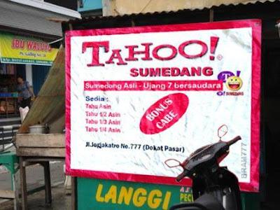 Plesetan Lucu Ala Warung Indonesia