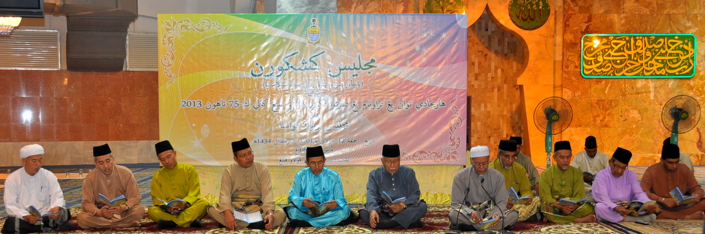 ABDUL Rahman Abbas (enam dari kiri) bersama-sama kepemimpinan Kerajaan ...