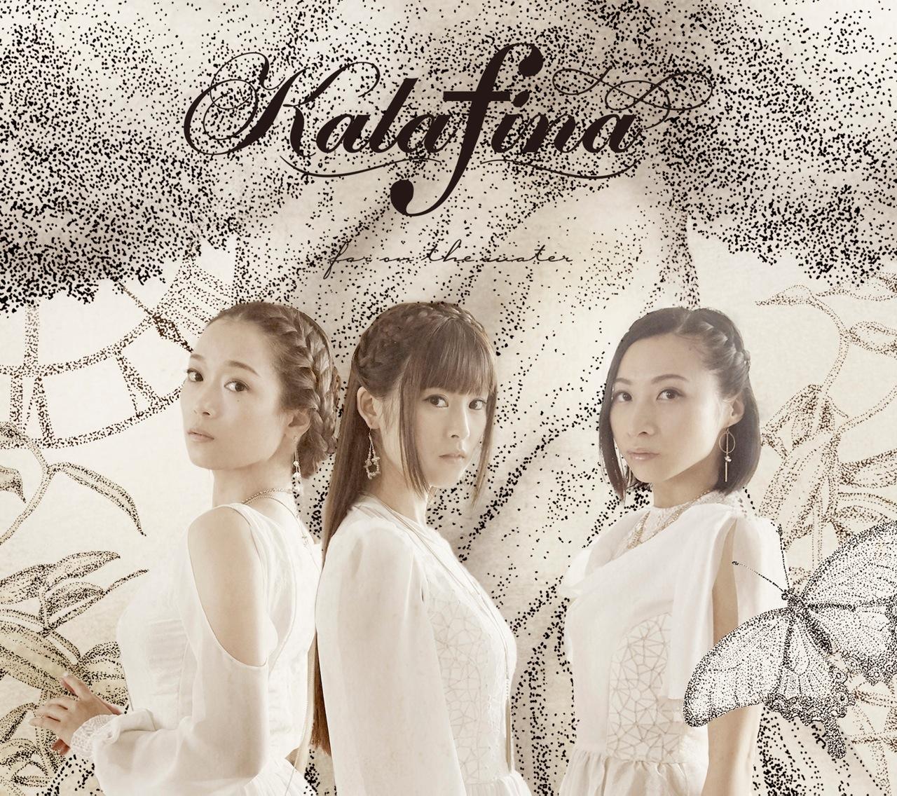 just me: Kalafina ~ far on the water - album art (larger ...