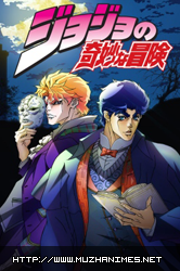 JoJos Bizarre Adventure The Animation 18