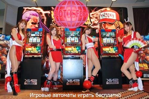 Игровые Автоматы На Андроид Играть Бесплатно
