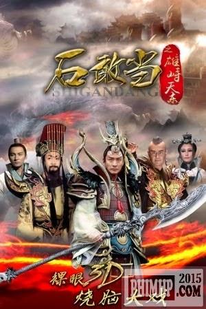 poster Thạch Thiên Liệt Truyện