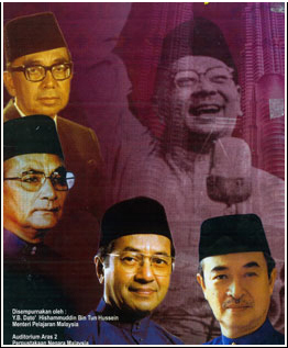 Gambar Kad Pengenalan 5 Bekas Perdana Menteri Malaysia