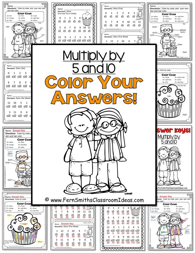 Fern Smith's Classroom Ideas  Multiply with 5 and 10 - Color Your Answers Printables No Common Core