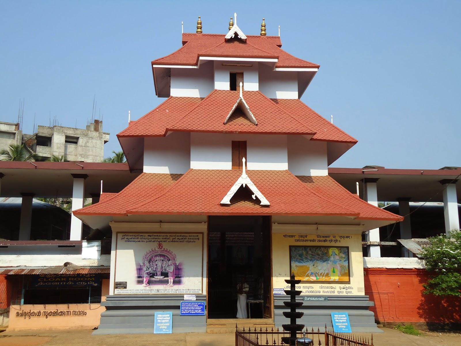 गुरुवयुर मंंदिर, केरल (Guruvayur Temple, Kerala)