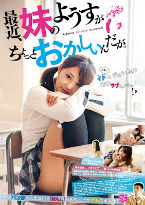18+ Recently, My Sister is Unusual 2014 Bluray 720p HD Movie Download