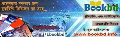 BookBD