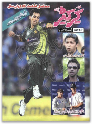 Cricketer Digest May 2013