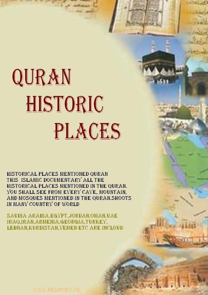 Islamic Ziyarat quran historical places in urdu