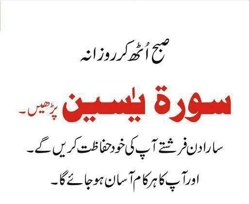 Roza - Roze Ki Ahmiyat In Urdu - Fastin In urdu