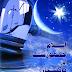 Islam Jamhuriyat Aur Pakistan