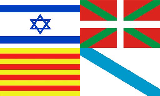 Por la Paz Contra el Boicot a Israel