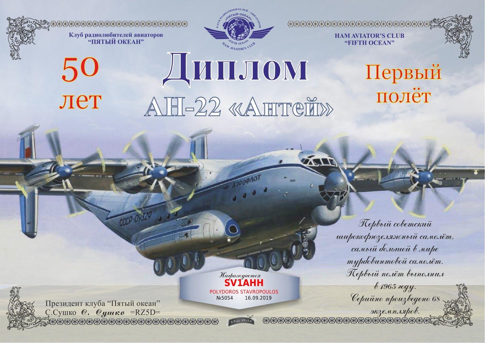 14 εξαιρετικά διπλώματα από Ρωσία !!!