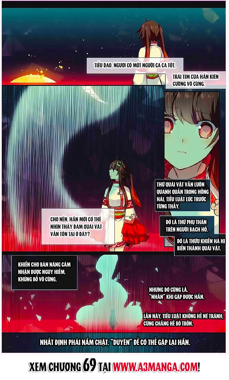 Thiên Hành Thiết Sự chap 68 Trang 24 - Mangak.info