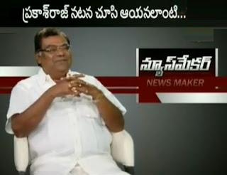 Newsmaker – Interview Show with Kota Srinivasa Rao