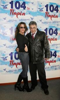 """Ο Πέρρης Κρητικός στον """"Παρέα 104 FM"""""""
