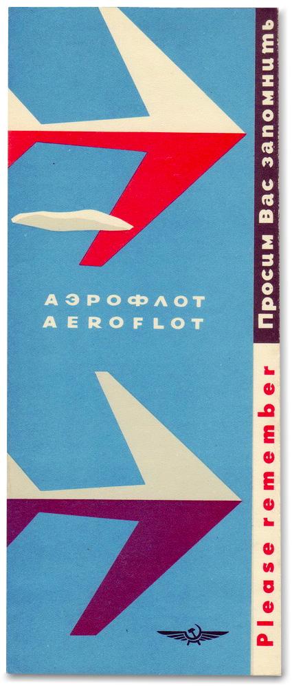 Aeroflot 1960s