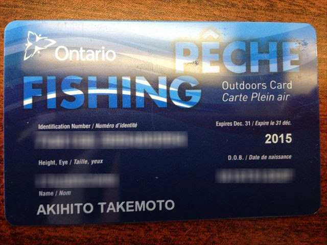 Good stuff of canada for Fishing license nd