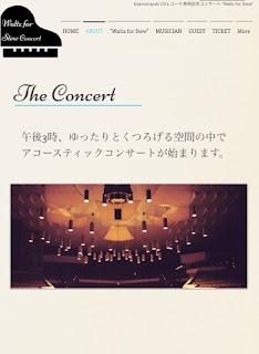 http://tidanomiyuki.wix.com/waltzforstewconcert