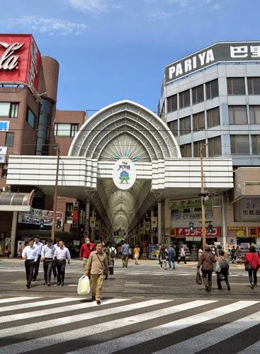 Tenmonkan Kagoshima