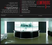 Επιπλα LEONTARIDIS