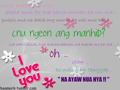 Tagged: love qoutes, tagalog love quotes, .